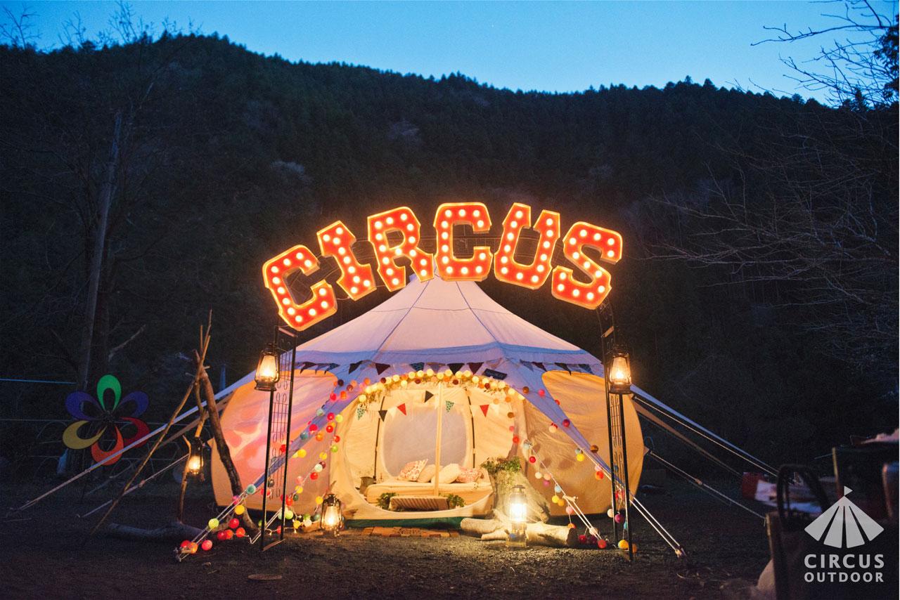 Circus-Outdoor-Generalprobe.002