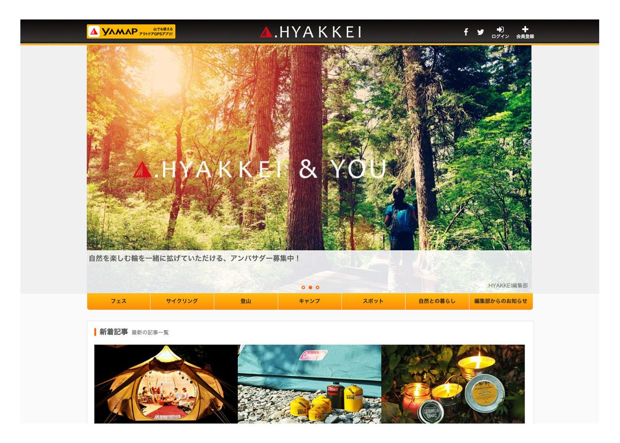 hyakkei_150828