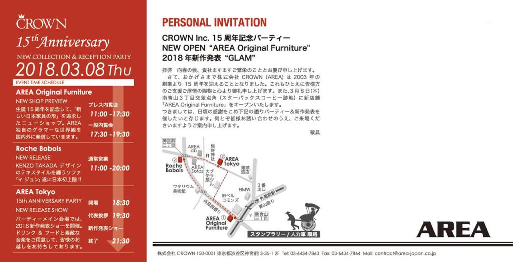 area-2_180307