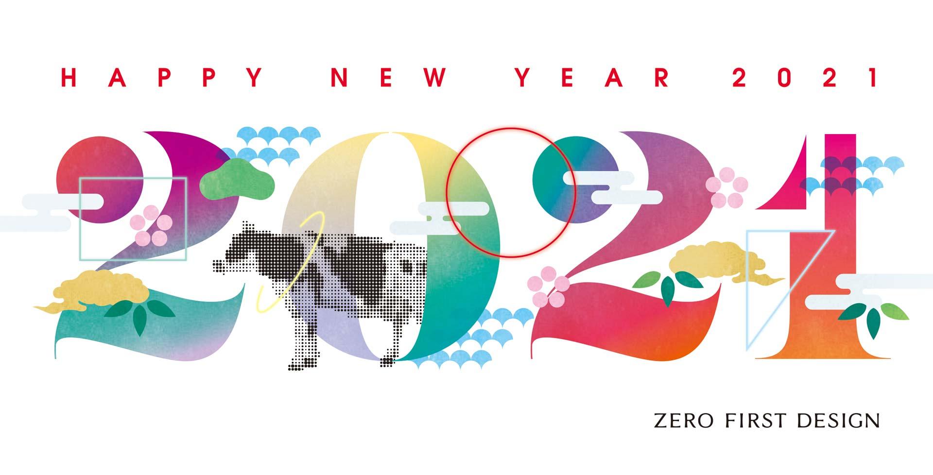 nenga2021l