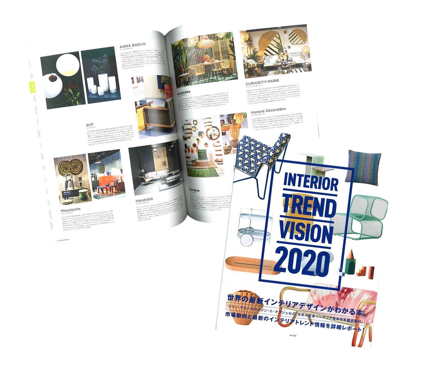 Interior Trend Vision 2004-2020